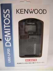 未使用品 トランシーバーセット|KENWOOD