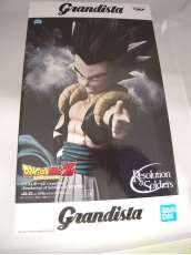 Resolution of Soldiers GOTENKS ゴテンクス|プライズ(BANPRESTO)