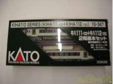 キハ111-100+キハ112-100 2両基本セット KATO