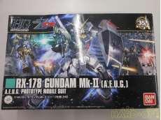 プラモデル HG 1/144  ガンダムMk.II(エゥーゴ仕様)|BANDAI