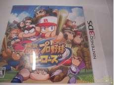 3DS 実況パワフルプロ野球ヒーローズ|KONAMI