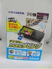 ビデオキャプチャーBOX|I・O DATA