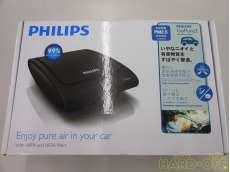 自動車用空気清浄機|PHILIPS
