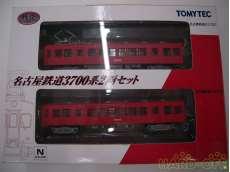 名古屋鉄道3700系2両セット TOMYTEC