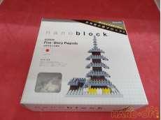 古都奈良の五重塔 ナノブロック