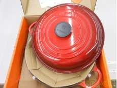 鍋 LE CREUSET ビュッフェキャセロール 26cm|LE CREUSET