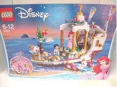 未開封品!レゴ アリエル 海の上のパーティ|LEGO