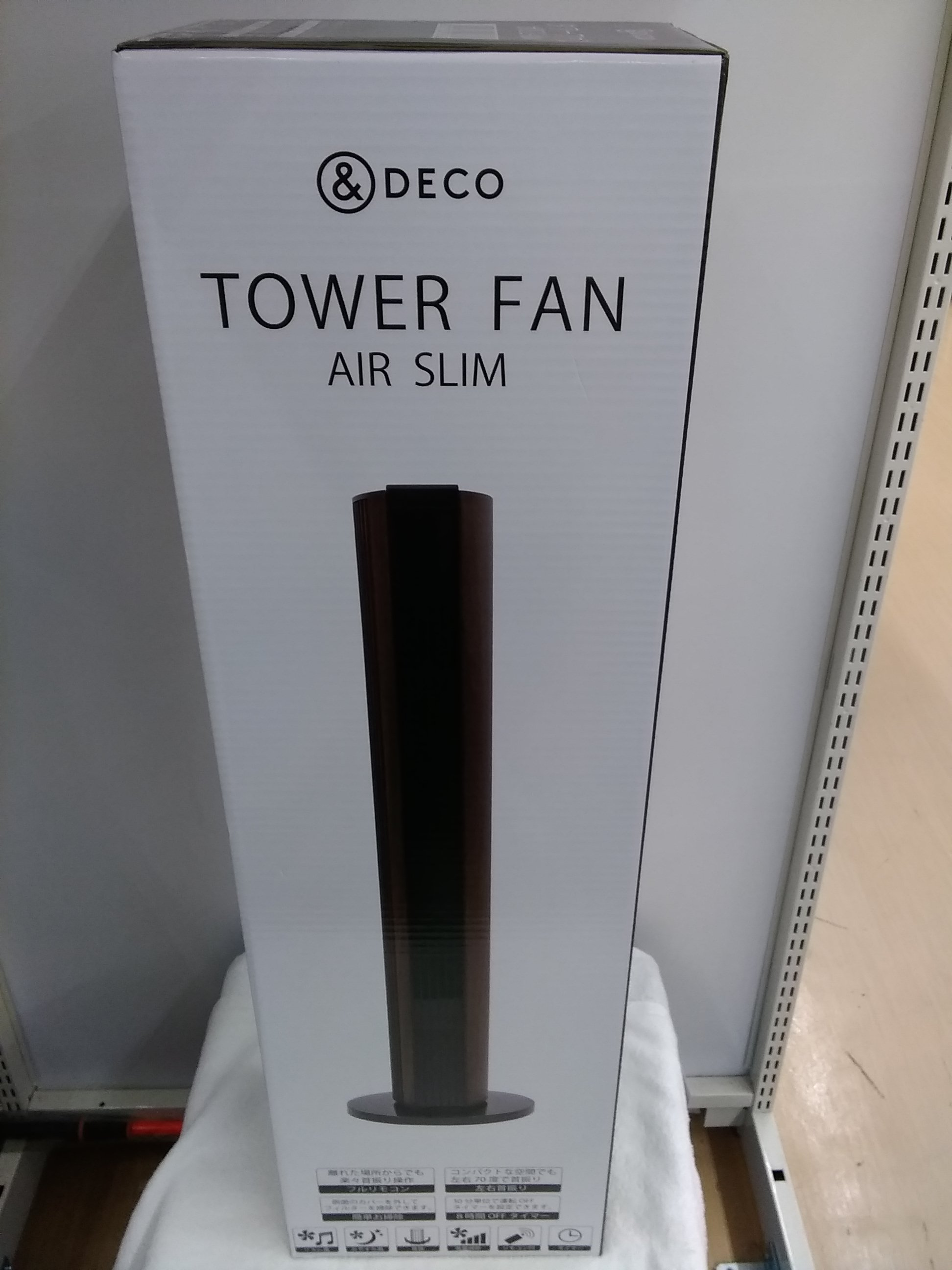 タワーファン|&DECO