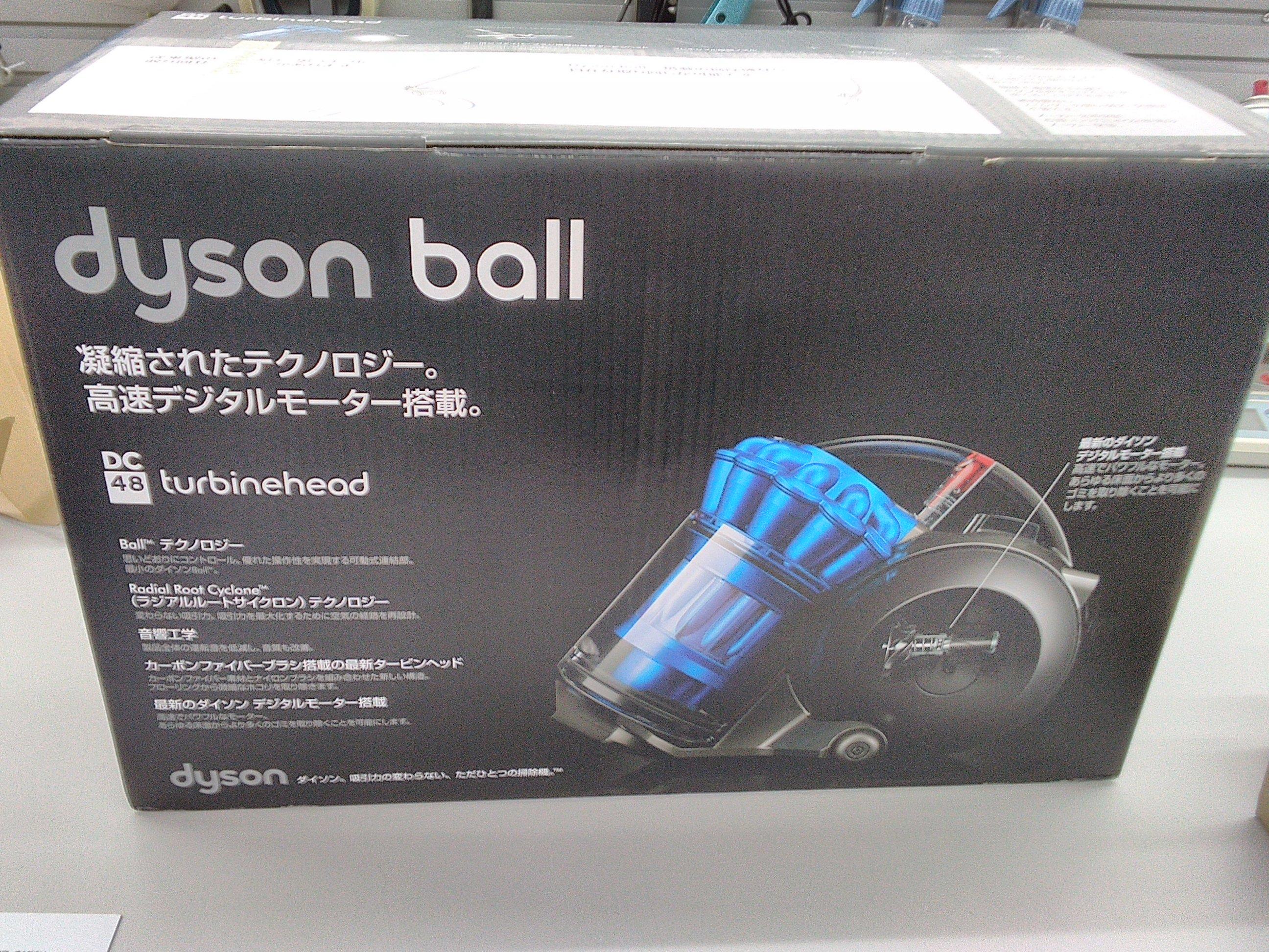 電気掃除機|DYSON