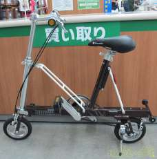 折りたたみ自転車|PACIFIC CYCLES
