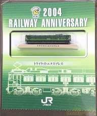 トワイライトエクスプレス|JR西日本