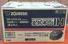 象印 IH炊飯ジャー 炊飯器 ZOJIRUSHI