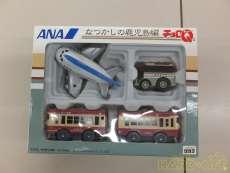 鉄道グッズ|TAKARA