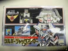 戦隊ロボット TAKARA
