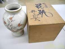 花瓶|薩摩焼