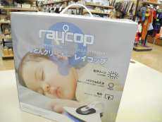 雑貨関連|RAYCOP