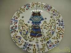 プレート・皿|Iittala