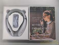 EMS HEAT NECK|MYTREX