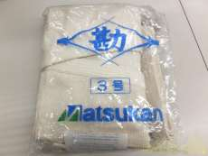 道着・ユニフォーム MATSUKAN
