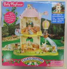 CALICO CRITTERS BABY PLAYHOUSE エポック社