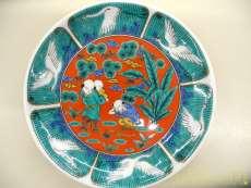 皿|九谷焼
