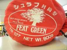 寝袋・シュラフ|FEAT GREEN