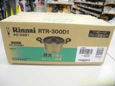 鍋|Rinnai