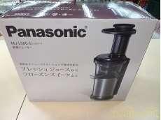 調理器具関連|PANASONIC