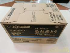 3.0合マイコン|ZOJIRUSHI