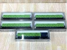 Nゲージ車両 貨車|KATO