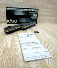 飯田線2両セット|KATO