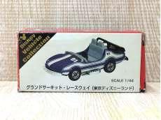 トミカ Disney Vehicle Collection|タカラトミー