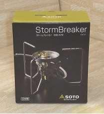 ストームブレイカー|SOTO