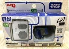 赤外線コントロールチョロQ|タカラトミー