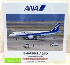 AIRBUS A320 Solid fuselage model 全日空商事