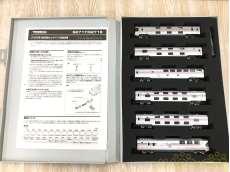 92717 E26系 寝台特急カシオペア 基本セット TOMIX