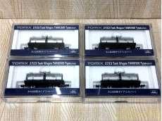 Nゲージ車両 貨車|TOMIX