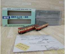国鉄キユニ28 一般色|MICRO ACE