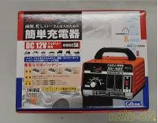 バッテリー充電器 CELLSTAR