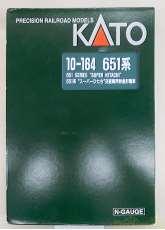 10-164 651系|KATO