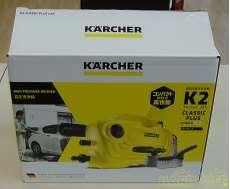高圧洗浄機|KARCHER