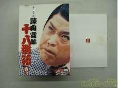 松竹新喜劇 藤山寛美 DVD-BOX 十八番箱 (おはこ箱) 1|松竹
