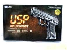 H&K USP COMPACT|MARUI