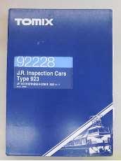 92228 7両セット|TOMIX