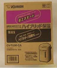 電気ポット|ZOJIRUSHI