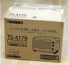 ノンフライオーブン|TWINBIRD
