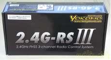 2.4G-RSⅢランニングセット|YOKOMO