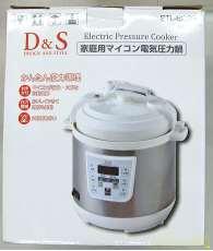 未使用 店頭開封品 電気圧力鍋|D&S