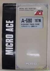 A-5360 167系|MICRO ACE