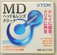 未使用 MDヘッド&レンズクリーナー|TDK